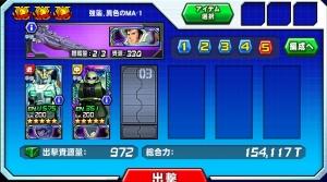 Hensei041002