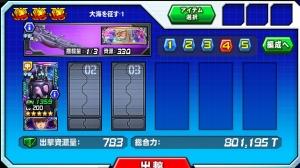 Hensei042401