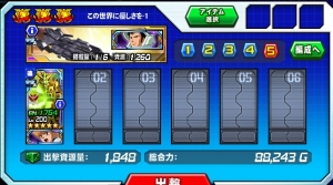 Hensei050302