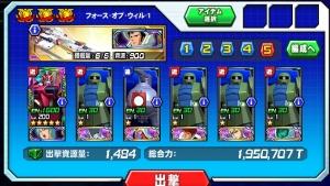 Hensei060501