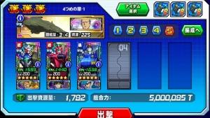 Hensei060902