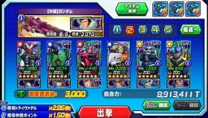 Hensei070101