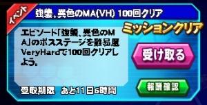 Housyu041102