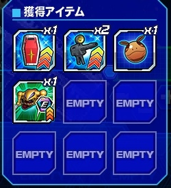 Housyu050804