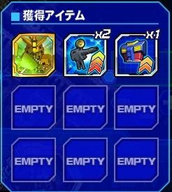 Housyu051009