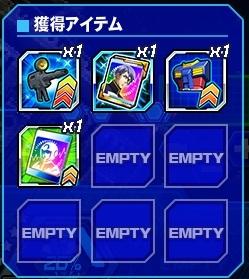 Housyu051605