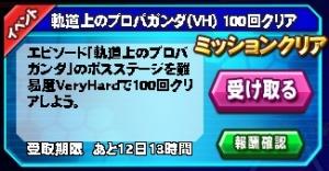 Housyu081504