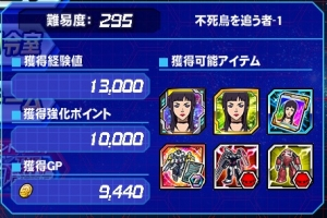 Housyu082002