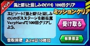Housyu090102