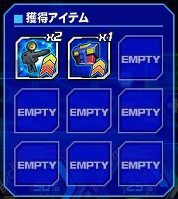 Housyu091901