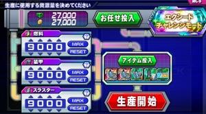 Seisan042704