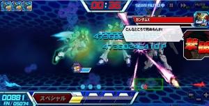 Heisei052801