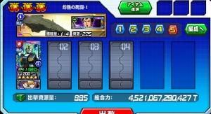 Heisei053102