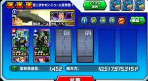 Heisei060303