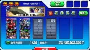 Hensei010502
