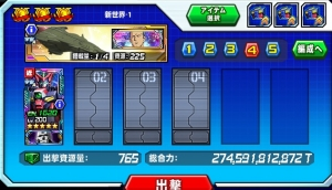 Hensei020402