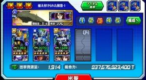 Hensei031602