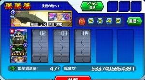 Hensei032702
