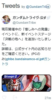 Hensei032703
