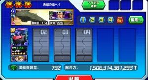 Hensei032705
