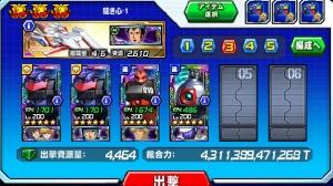 Hensei033002