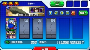 Hensei033006