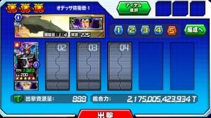 Hensei050202