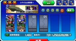 Hensei050602