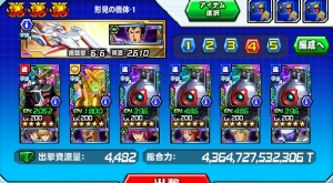 Hensei051002