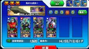 Hensei061502