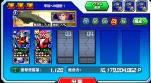 Hensei071502