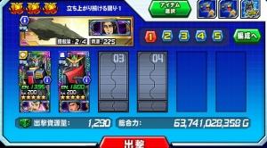 Hensei101402