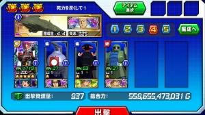 Hensei110701