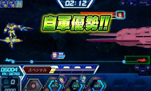 Hensei111701