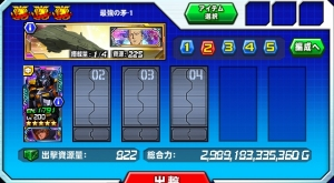 Hensei112002