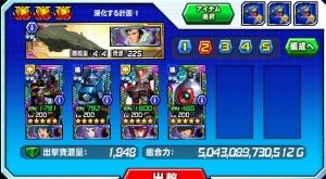 Hensei112402
