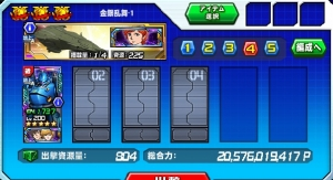Hensei20072201