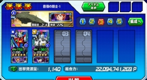 Hensei20072602