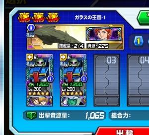 Hensei20082201