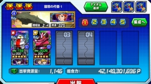 Hensei20082401