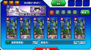 Hensei20090102