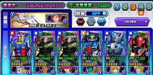 Hensei20091501