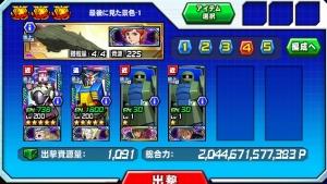 Hensei20113001