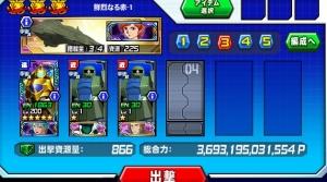 Hensei21011101