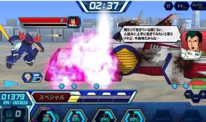 Hensei21021902