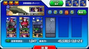 Hensei21022201