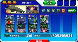 Hensei21031801