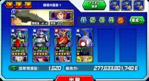 Hensei21032301