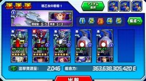 Hensei21041001