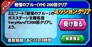 Hou21021901